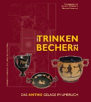katalog-cover-vom-trinken-und-bechern.jpg