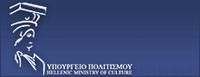 logo griechisches kultusministerium